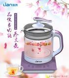 联创养生壶DF-EP0823M养生壶全自动加厚玻璃多功能电热烧水壶花茶壶黑茶煮茶器煲