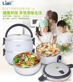 联创DF-CP0616M不锈钢保温饭盒学生儿童小保温饭盒双层日本风真空保温1L升 保温
