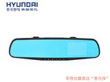 现代(HYUNDAI)行车记录仪E79高清夜视广角停车监控一体机