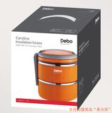 德国德铂(Debo)卡洛琳DEP-177不锈钢保温饭盒