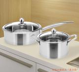 赫曼德(NOLTE)德派优质不锈钢锅具二件套